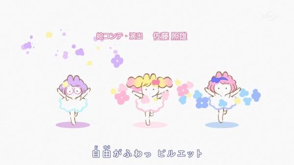 「アイカツスターズ!」第93話 (89)