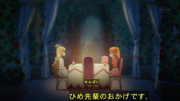 「アイカツスターズ!」第77話 (53)