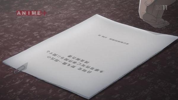「バビロン」3話感想 (1)