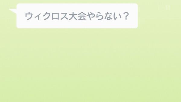 「Lostorage conflated WIXOSS」12話(最終回)感想 (80)