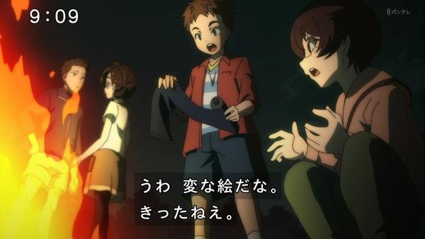 「ゲゲゲの鬼太郎」6期 60話感想 (8)