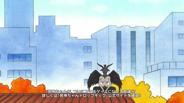 「邪神ちゃんドロップキック'」2期 第3話感想 画像 (3)