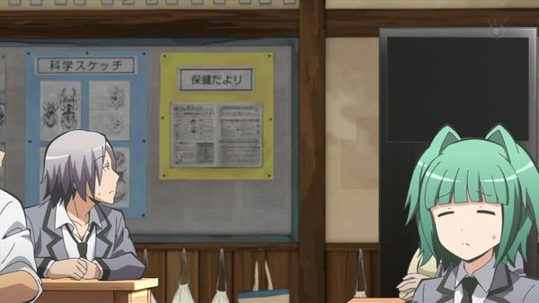 暗殺教室 (6)