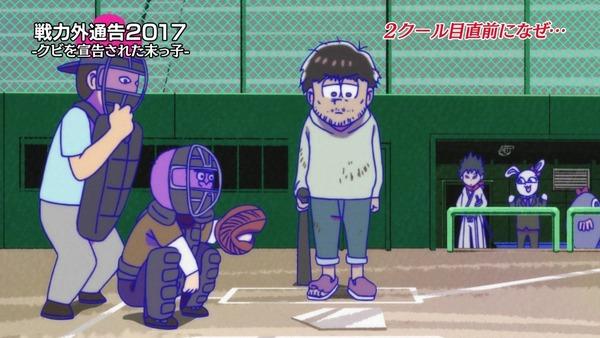 「おそ松さん」2期 13話 (71)