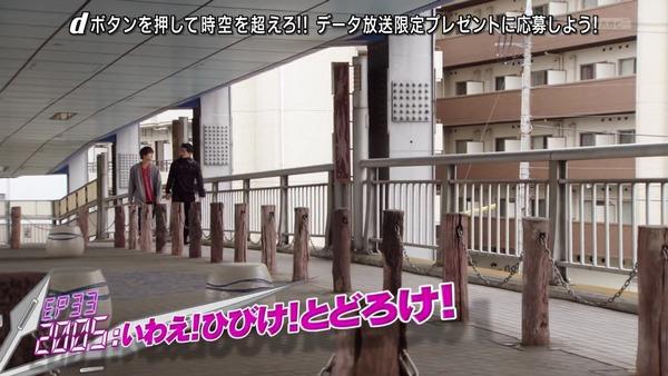 「仮面ライダージオウ」33話感想 (11)