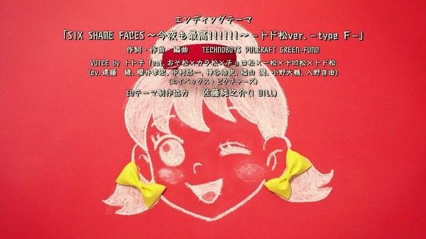 「おそ松さん」22話 (55)