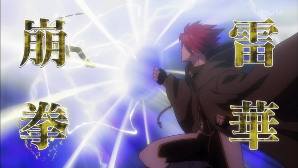 「UQ HOLDER! 魔法先生ネギま!2」11話 (44)