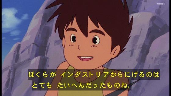 「未来少年コナン」第17話感想 画像 (93)