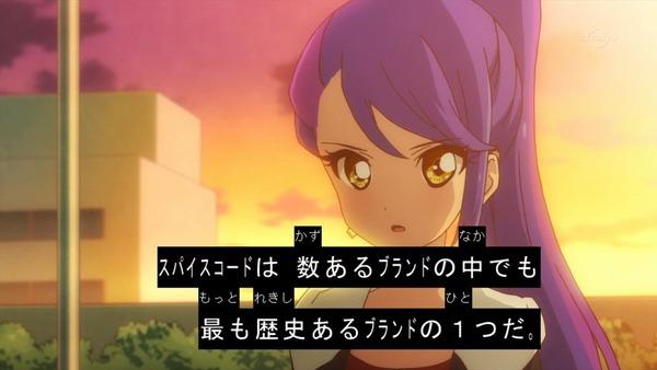 「アイカツスターズ!」第62話 (81)