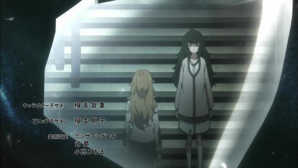 「シュタインズ・ゲート ゼロ」2話感想 (17)