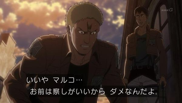 「進撃の巨人」52話感想 (53)