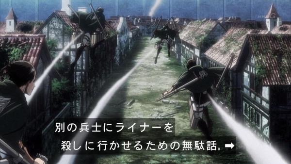 「進撃の巨人」52話感想 (22)