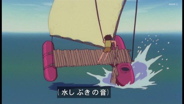 「未来少年コナン」第2話感想 画像  (92)