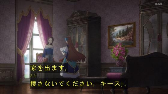 「はめふらX」2期 9話感想 (27)