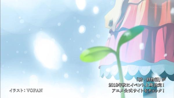「暦物語」9話、10話感想 (65)