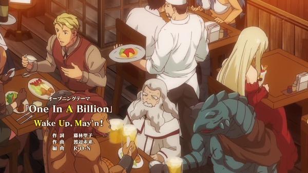 「異世界食堂」1話 (2)