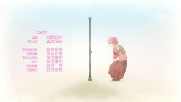 「異世界食堂」7話 (43)
