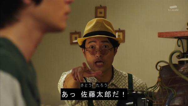「仮面ライダービルド」49話(最終回)感想 (29)