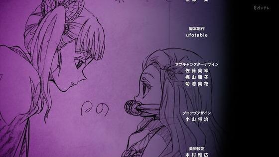 「鬼滅の刃」竈門炭治郎 立志編 第四夜 那田蜘蛛山編 感想 (14)