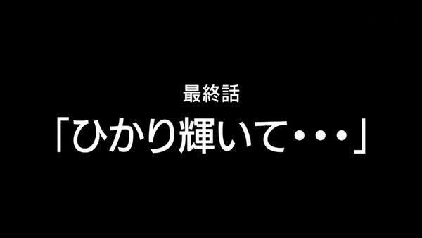 「ブレイブウィッチーズ」 (4)