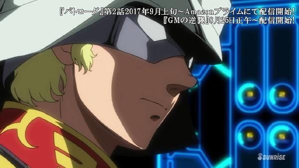 「ガンダムビルドファイターズ バトローグ」1話 (15)