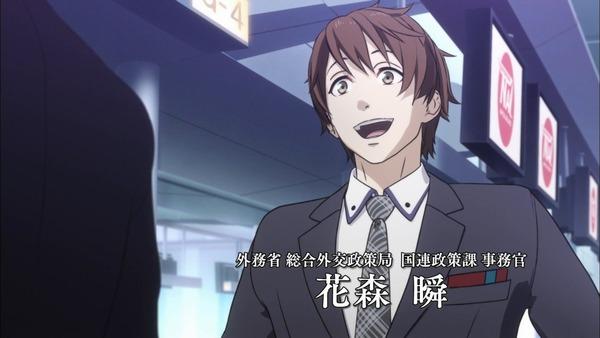 「正解するカド」1話 (1)