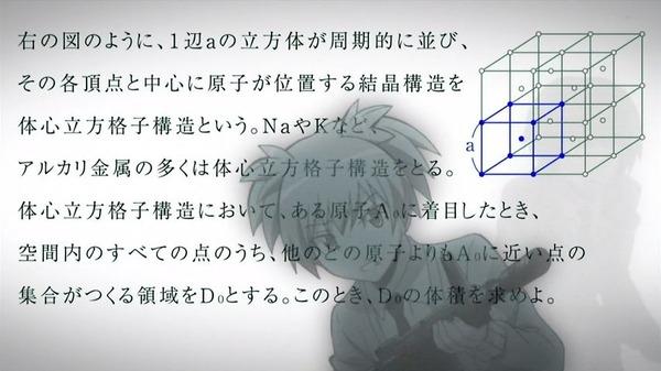 「暗殺教室」第2期 12話感想 (6)