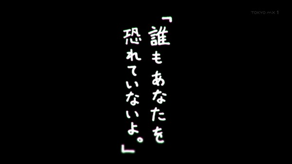 「プラネット・ウィズ」3話感想 (75)