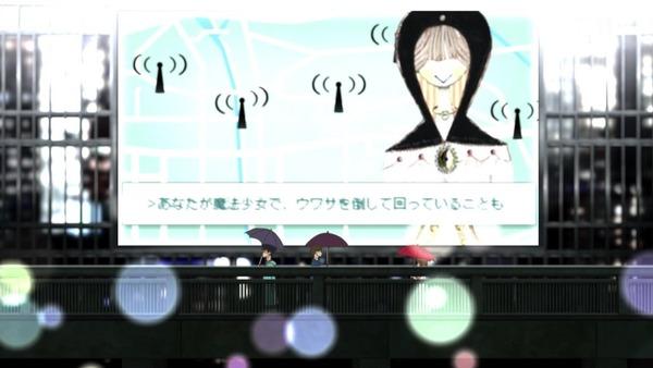 「マギアレコード」9想 画像 (4)