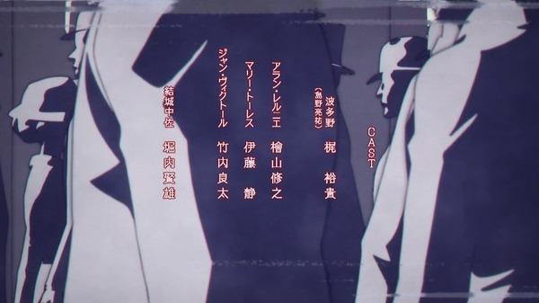 「ジョーカー・ゲーム」3話感想 (37)