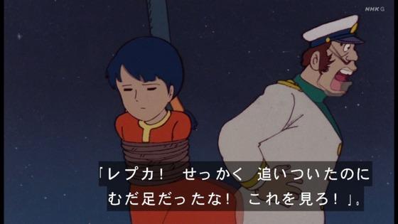 「未来少年コナン」8話感想 (12)