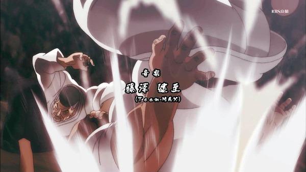 「バキ 最凶死刑囚編」1話感想 (18)