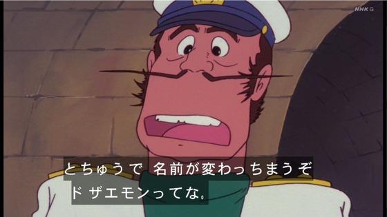 「未来少年コナン」第22話感想 画像  (67)