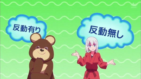「ダンベル何キロ持てる?」6話感想 (72)