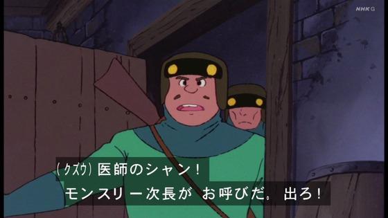「未来少年コナン」第19話感想 画像  (6)