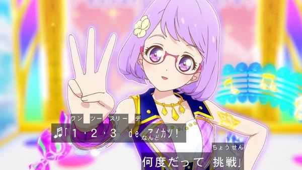 「アイカツスターズ!」第100話 最終回 (132)
