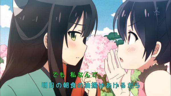 「うらら迷路帖」 (46)