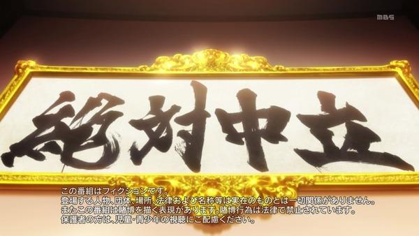 「賭ケグルイ××」10話感想 (7)