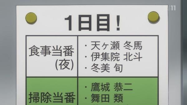 「アイドルマスター SideM」8話 (10)