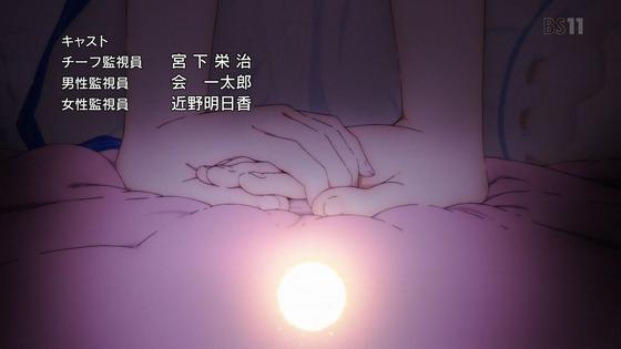 「氷菓」第11.5話 OVA感想  (131)