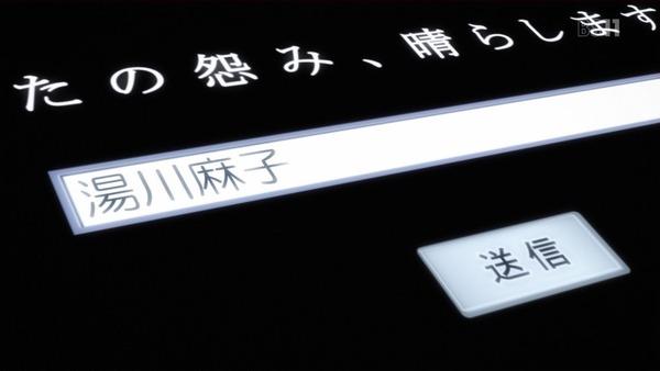 「地獄少女 宵伽」4期 1話 (51)