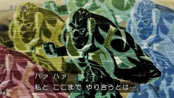 「ドラゴンボール超」 (40)