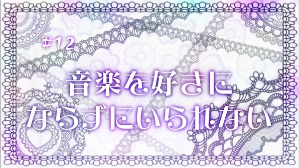 「天使の3P」12話 (45)