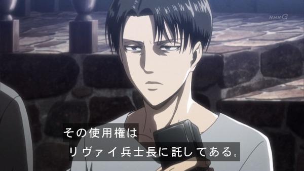 「進撃の巨人」55話感想 (23)