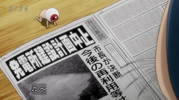 「ゲゲゲの鬼太郎」6期 54話感想 (47)