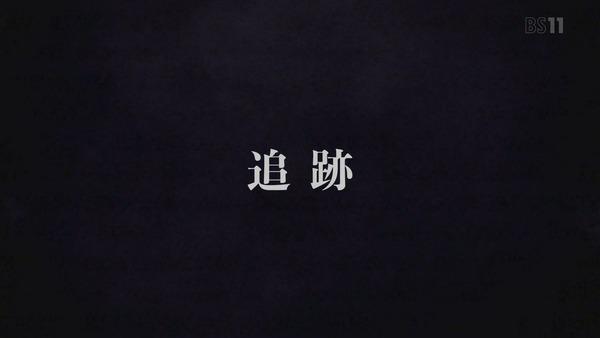 「バビロン」3話感想 (45)