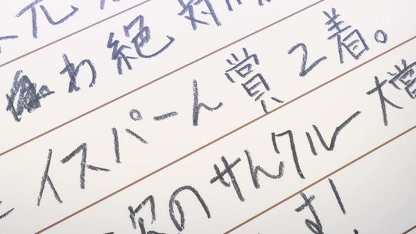 「ウマ娘 プリティーダービー」8話感想 (75)