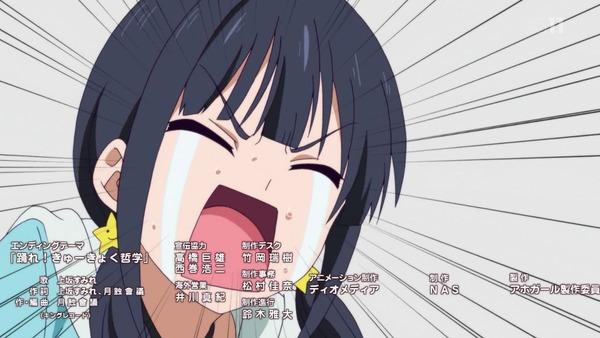 「アホガール」7話 (37)