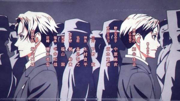 「ジョーカー・ゲーム」12話感想 (48)