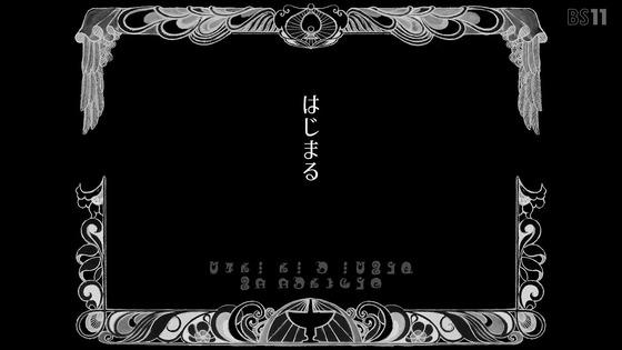 「マギアレコード 2期」8話感想 (95)